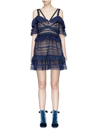 Main View - Click To Enlarge - self-portrait - Crepe frill guipure lace off-shoulder mini dress