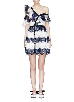 Main View - Click To Enlarge - self-portrait - Colourblock wavy guipure lace one-shoulder mini dress