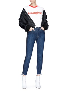 MOTHER Stunner Zip Ankle Step Fray' stripe outseam jeans