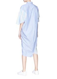 ENFÖLD 条纹不对称混棉衬衫裙