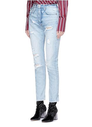 Front View - Click To Enlarge - GRLFRND - 'Karolina' distressed skinny jeans