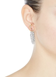 Venna Detachable feather drop ring stud earrings