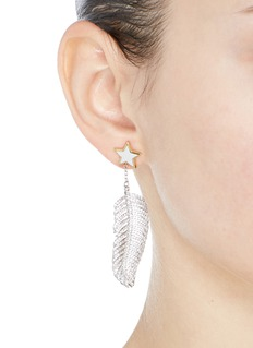 Venna Detachable glass crystal feather drop star stud earrings
