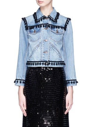 Main View - Click To Enlarge - Marc Jacobs - Pompom cropped denim jacket