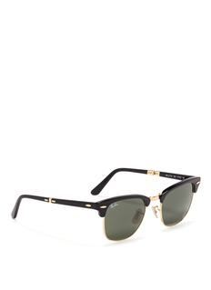 RAY-BAN 'Clubmaster Folding' browline sunglasses