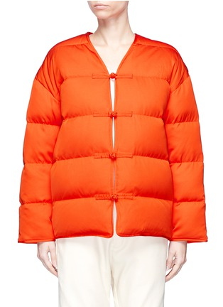 Main View - Click To Enlarge - Ms MIN - Chinese knot down puffer jacket