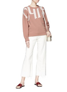 Chloé Logo intarsia virgin wool-cotton sweater
