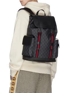 Gucci Web stripe GG supreme canvas backpack