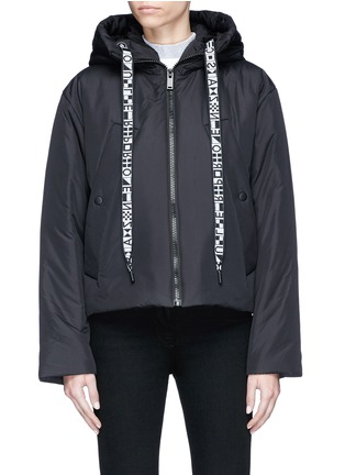 Main View - Click To Enlarge - Proenza Schouler - PSWL graphic drawstring puffer jacket