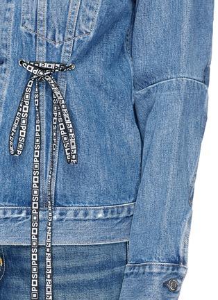 Detail View - Click To Enlarge - Proenza Schouler - PSWL drawstring denim jacket