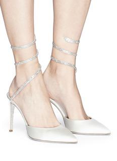 RENÉ CAOVILLA Snake仿水晶绕踝搭带缎面细跟鞋