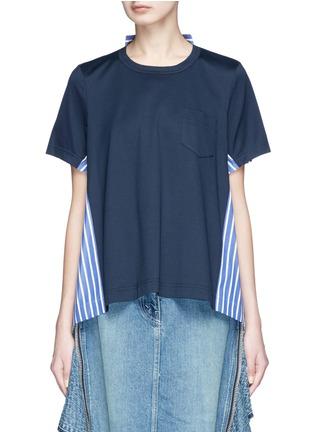 Main View - Click To Enlarge - Sacai - Stripe back T-shirt