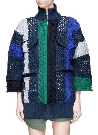 Main View - Click To Enlarge - Sacai - Mixed knit patchwork zip cardigan
