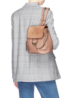 Chloé 'Faye' small suede flap leather backpack