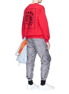 MAGIC STICK 'Kung Fu Club Survenir' graphic print sweatshirt
