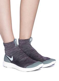 Nike 'Veil Gyakusou' unisex sneakers