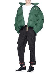 Daily Paper Calno品牌名称搭带条纹露踝裤