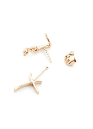 Detail View - Click To Enlarge - Stephen Webster - 'Neon Love and Kiss' 18k yellow gold mismatched drop earrings