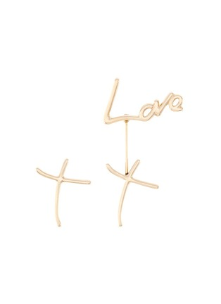Main View - Click To Enlarge - Stephen Webster - 'Neon Love and Kiss' 18k yellow gold mismatched drop earrings