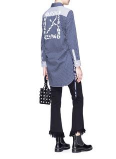 LOUSY x Lane Crawford Ruched outseam stripe shirt dress