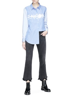 LOUSY x Lane Crawford 'Encore' print stripe shirt