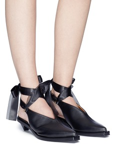 REIKE NEN Detachable ribbon leather slingback pumps