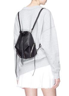 Rebecca Minkoff 'Julian' mini leather backpack