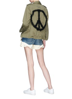 Tu Es Mon Trésor Peace symbol appliqué canvas field jacket