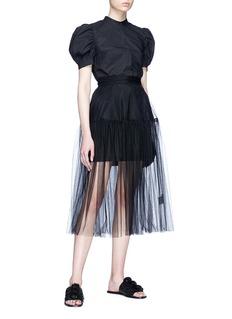 Xiao Li Mesh midi skirt
