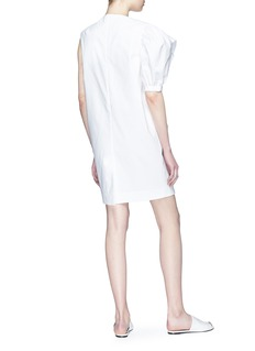 Xiao Li Asymmetric sleeve ruffle drape poplin dress
