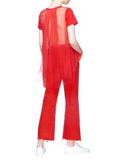 Xiao Li Mesh back high-low T-shirt