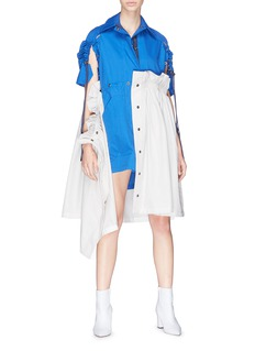 Minki Detachable skirt drawcord button sleeve coat