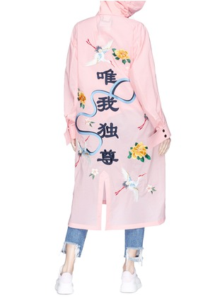 Figure View - Click To Enlarge - Angel Chen - Graphic embroidered hooded windbreaker jacket
