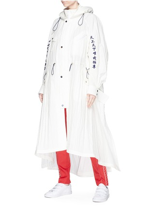 Front View - Click To Enlarge - Angel Chen - Chinese embroidered unisex windbreaker jacket