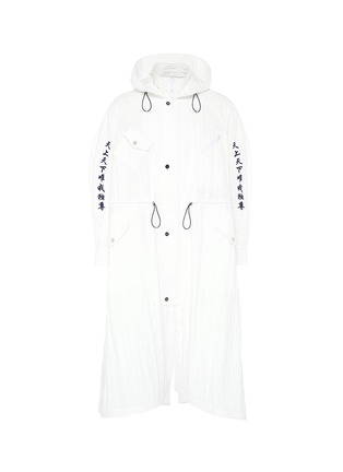 Main View - Click To Enlarge - Angel Chen - Chinese embroidered unisex windbreaker jacket