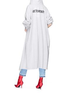 Vetements Logo print hooded open coat