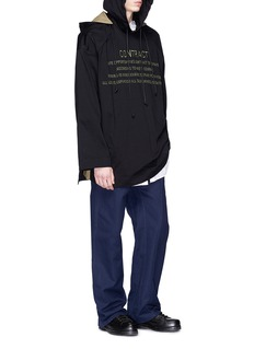 Juun.J 'Contract' slogan embroidered layered hoodie