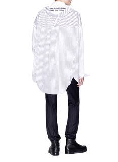 Juun.J Stripe panel slogan embroidered shirt