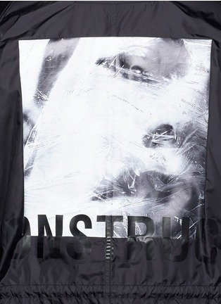 Detail View - Click To Enlarge - Juun.J - 'Construct' slogan photographic print hooded coat