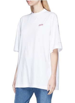 Front View - Click To Enlarge - Vetements - 'Staff' unisex print T-shirt