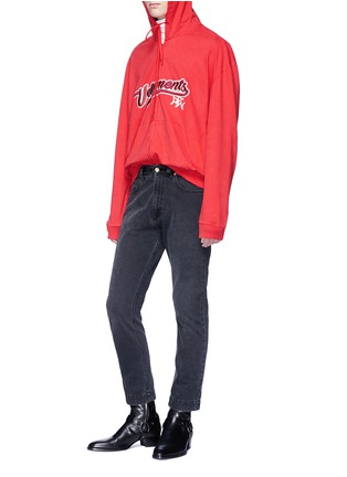 Figure View - Click To Enlarge - Vetements - Logo embroidered zip hoodie