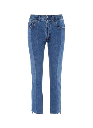 Main View - Click To Enlarge - Vetements - Staggered cuff cropped unisex jeans