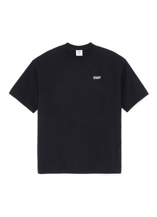Main View - Click To Enlarge - Vetements - 'Staff' print unisex T-shirt