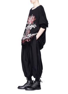 Yohji Yamamoto 'Midnight Daily Lesson' slogan print oversized T-shirt