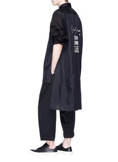 Yohji Yamamoto 'Yohji Homme' slogan print back oversized high-low shirt