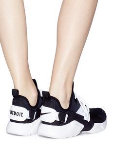 Nike 'Air Huarache City' sneakers