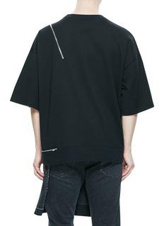 MIHARAYASUHIRO 徽章点缀拉链镂空T恤