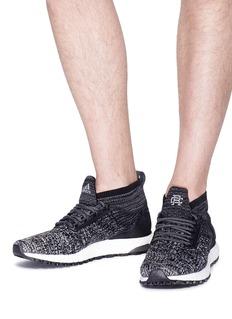 Adidas x Reigning Champ 'Ultraboost All Terrain' Primeknit sneakers