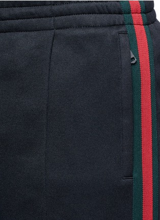 Detail View - Click To Enlarge - Gucci - Stripe trim jogging pants