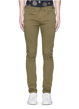 Main View - Click To Enlarge - PS by Paul Smith - Slim fit denim pants